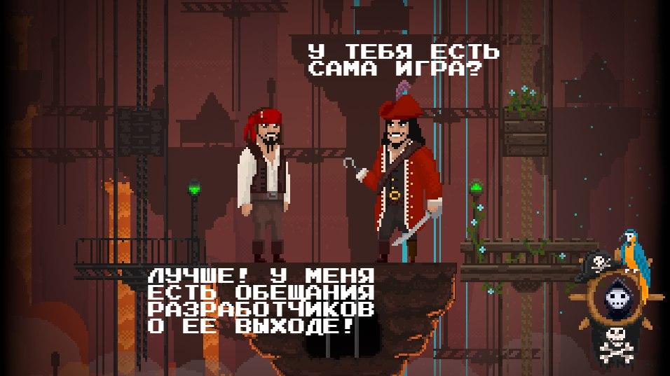 Peace, Death! — DevTribe: инди-игры, разработка, сообщество